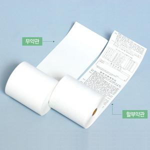 감열지 포스용지 친환경감열지 카드 영수증 PDA용지 79x70 57x30