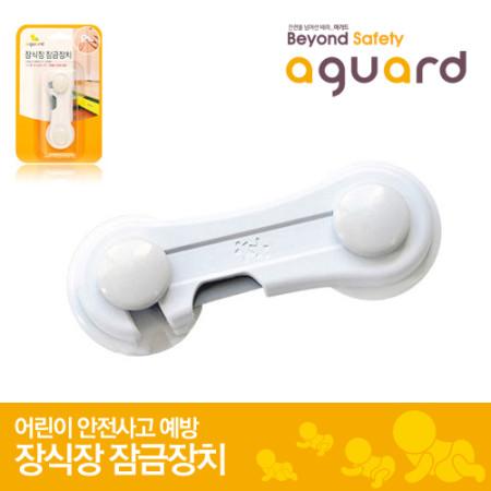 아가드 국산 안전잠금이 잠금장치 유아안전용품 모음전