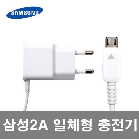 EP-TA11KWK 삼성2A충전기 정품구별법