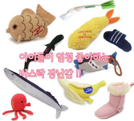 베스트에버 바스락장난감-꽁치,연어,대파,뱀장어,바나나/다양한 종류