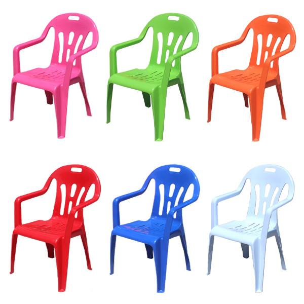 파주 상생마켓,칼라팔걸이의자,야외의자, 플라스틱의자 편의점의자