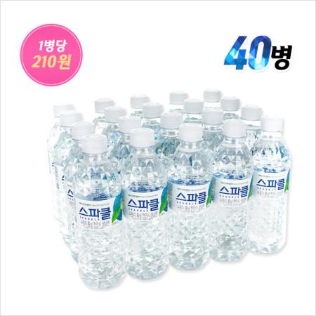 [무료배송]스파클생수 500mL 40병