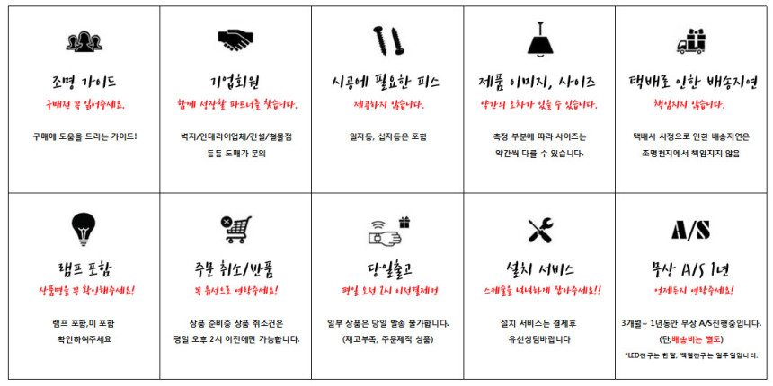레일등 동소켓 로즈골드 - 조명천지, 12,000원, 리빙조명, 레일조명