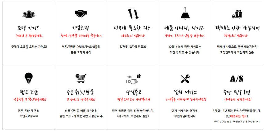 led볼전구 12w 주광색 - 조명천지, 3,400원, 전구/조명부속품, 전구