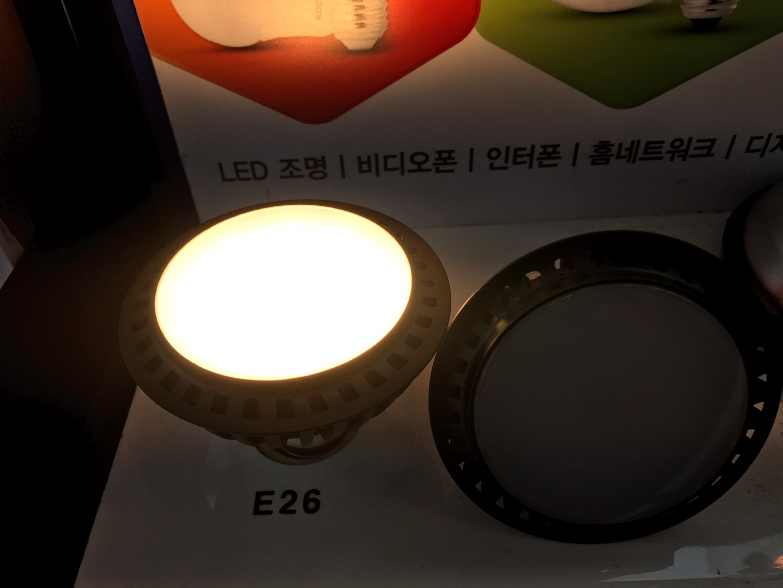 Par30 led 15W 전구 파30 ks인증 집중형 주광색 램프 - 조명천지, 6,800원, 디자인조명, 팬던트조명