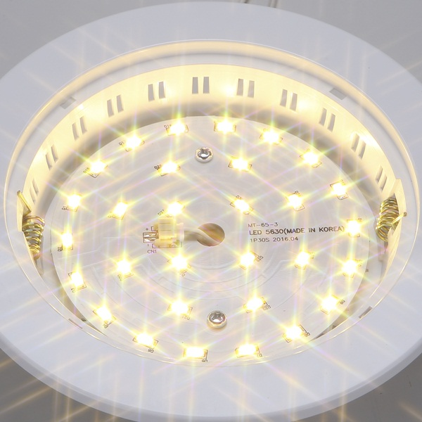 led다운라이트 6  15w 전구색 - 조명천지, 5,200원, 리빙조명, 방등/천장등