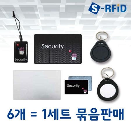 RFID카드 RF카드 RF태그 ABS 6개SET 13.56Mhz 14443A