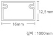몰딩 쫄대 전선정리대 사각몰딩 흑색 2호 - 조명천지, 980원, 장식/부자재, 바닥장식
