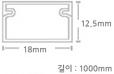 몰딩 쫄대 전선정리대 사각몰딩 회색 5호 - 조명천지, 1,350원, 장식/부자재, 바닥장식
