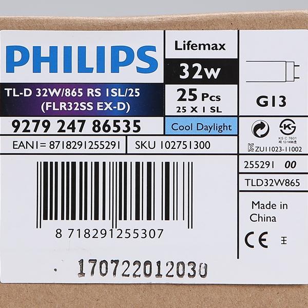 형광등 32w 필립스 865주광색 램프 - 조명천지, 3,400원, 전구/조명부속품, 전구