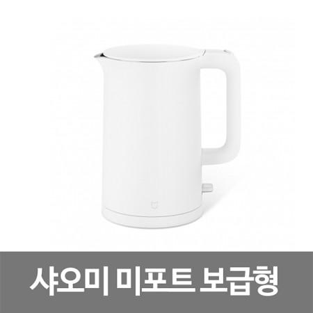 샤오미 전기포트 전기주전자 미포트 커피포트 보급형