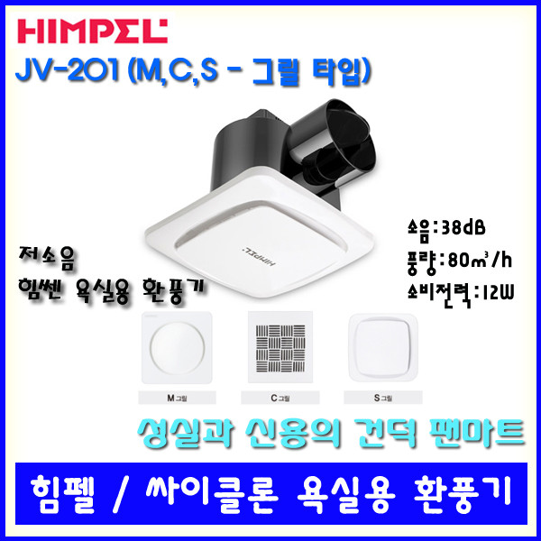 JV-201-001a.jpg?type=w860