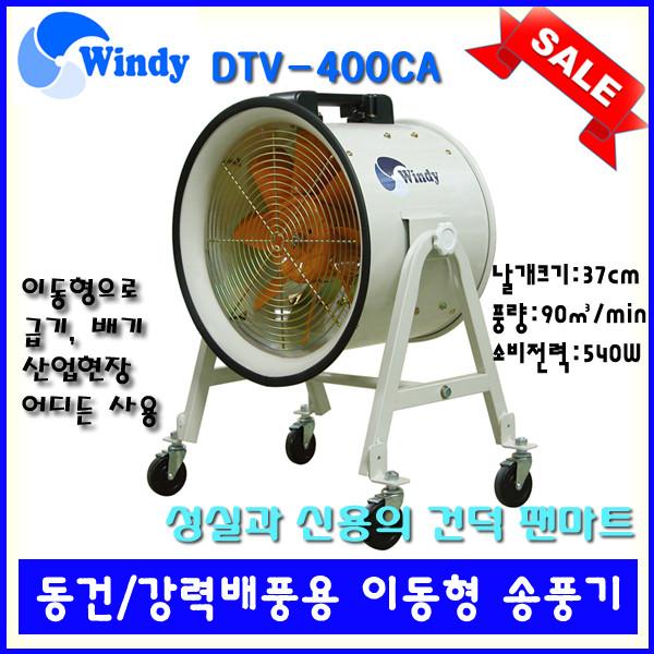 DTV-400CA_001_a.jpg?type=w860