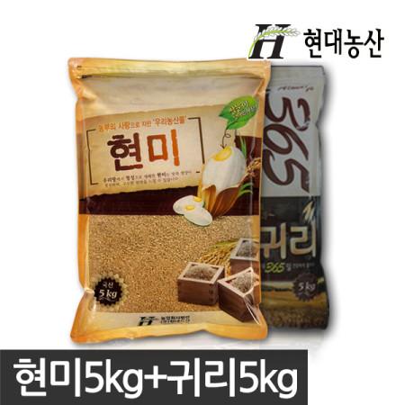 국산 현미10kg 백미/발효현미/찰흑미/찹쌀/귀리