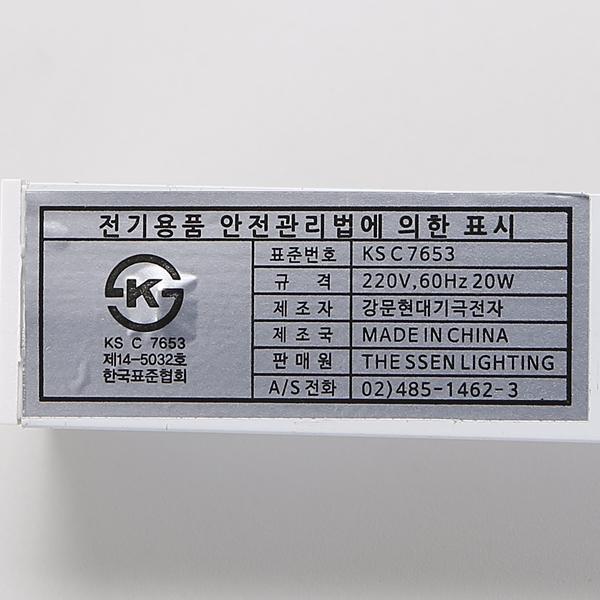 T5 LED 1200mm 티파이브 전구색 20W - 조명천지, 12,000원, 리빙조명, 레일조명