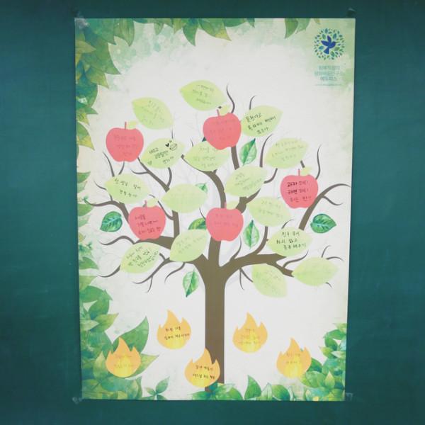 경기행복샵 경기도 중소기업우수제품홍보,포스터 스티커 4종 - 회복적 생활교육 에듀피스 교구