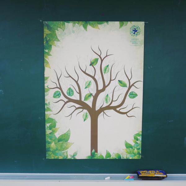 경기행복샵 경기도 중소기업우수제품홍보,나무 포스터 5장+나뭇잎 스티커 Set - 회복적 생활교육 에듀피스 교구