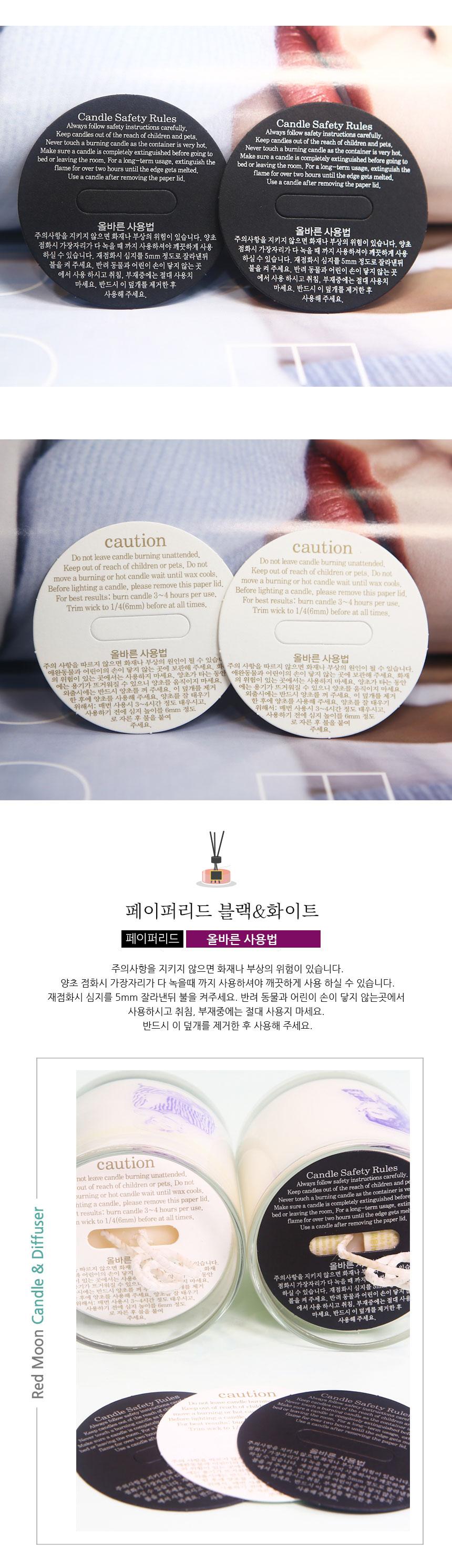7oz 페이퍼리드 블랙&화이트 - 씨네손, 800원, 캔들, 티라이트 캔들