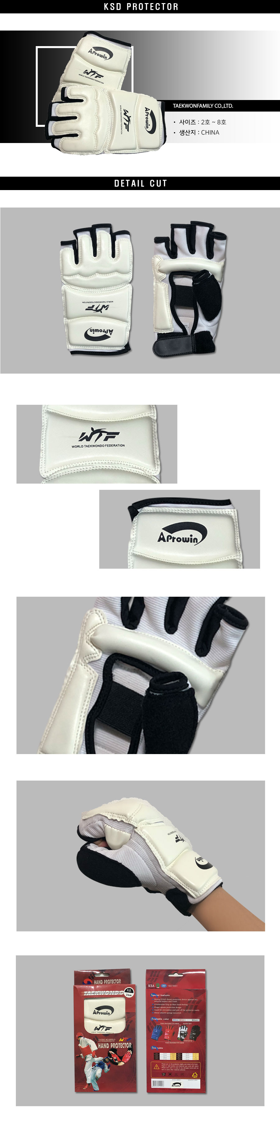 APROWIN Taekwondo Wrist Hands Protector Taekwondo Glove WTF 태권도 반장갑 손 보호대