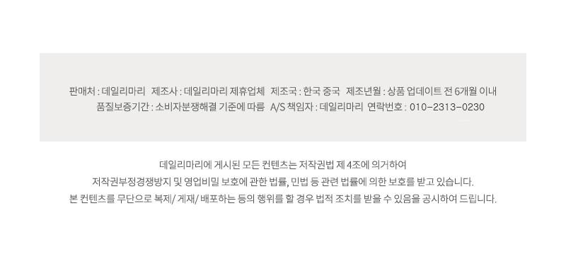 썸머 비치 시밀러룩 휴양지 커플 가족룩 - 데일리마리, 33,500원, 원피스, 롱/미디원피스