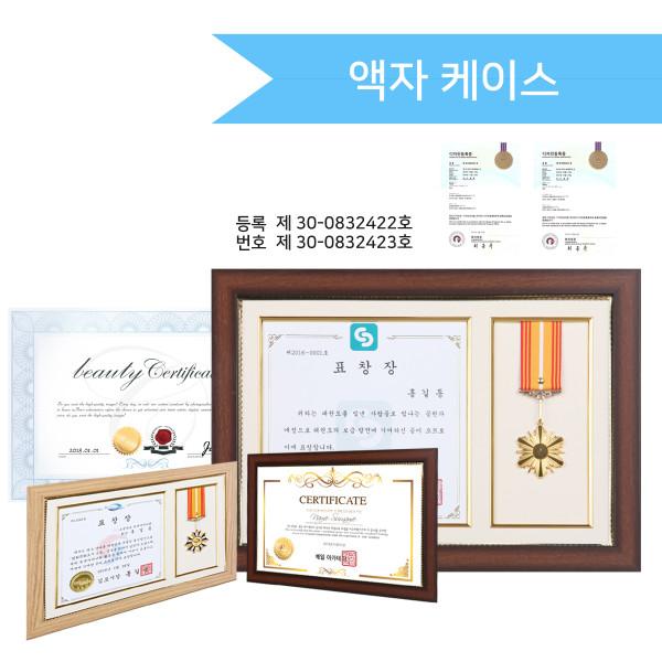 김포시 사회적경제마켓,예일문화사 액자형 상장케이스