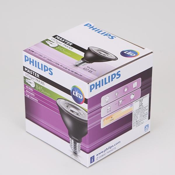 par30s LED 필립스 9.5w 전구색 디밍램프 - 조명천지, 43,000원, 전구/조명부속품, 전구