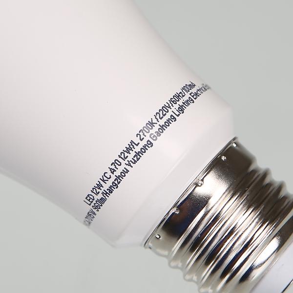 LED벌브 12W 비츠온 전구색램프 - 조명천지, 5,200원, 전구/조명부속품, 전구