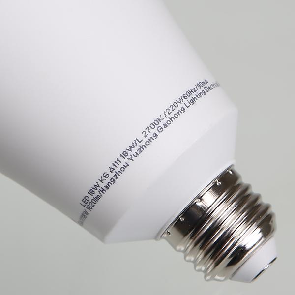 LED벌브 에코18W 비츠온 전구색램프 - 조명천지, 11,900원, 전구/조명부속품, 전구