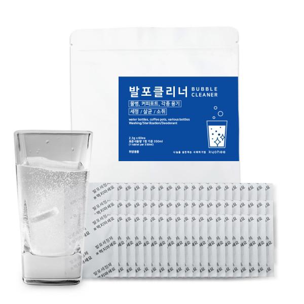 경기행복샵 경기도 중소기업우수제품홍보,[교희 kyohee] 컵, 텀블러 찌든때 제거 발포클리너 60정