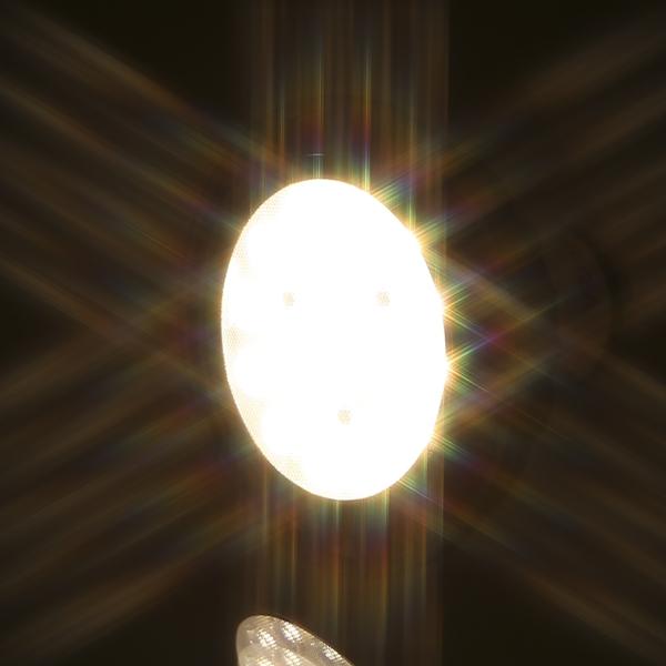 LED PAR30 15W 전구색 집중형 ks제품 - 조명천지, 5,900원, 리빙조명, 야외조명