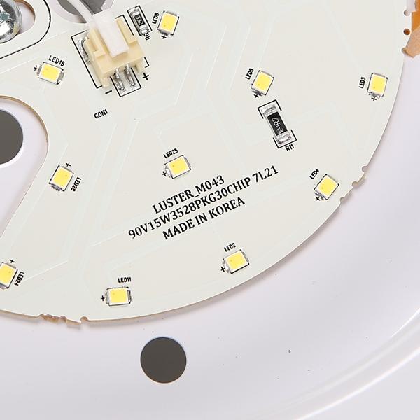 LED원형아크릴센서등 15w 국산제조품 - 조명천지, 7,000원, 리빙조명, 방등/천장등