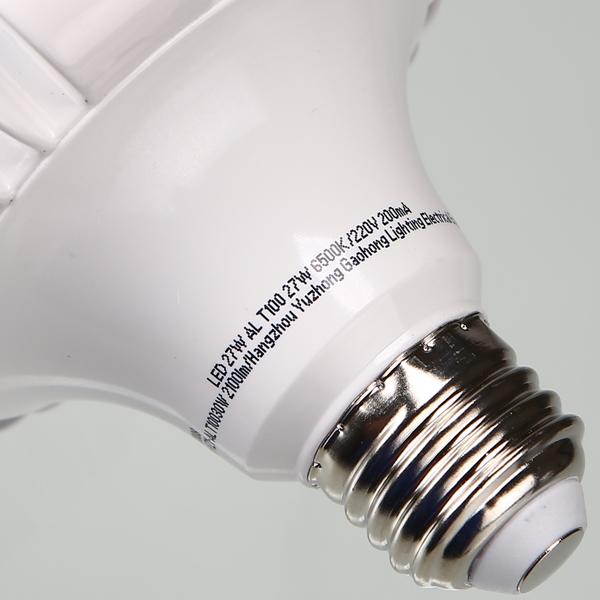 LED빔벌브 비츠온 27W 주광색 PVC커버 - 천지몰, 13,000원, 전구/조명부속품, 전구