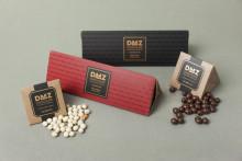 DMZ 삼각 장단콩 서리태, 백태 초콜릿 선물세트
