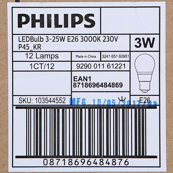 필립스LED벌브 젠7 3W 전구색 3000K - 천지몰, 5,400원, 전구/조명부속품, 전구