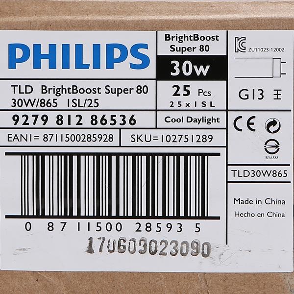필립스 형광등직관램프  30W 865 주광색 - 천지몰, 3,900원, 전구/조명부속품, 전구