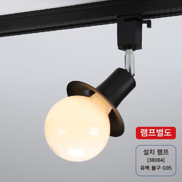 레일조명 젠틀 흑색 - 천지몰, 5,900원, 리빙조명, 레일조명