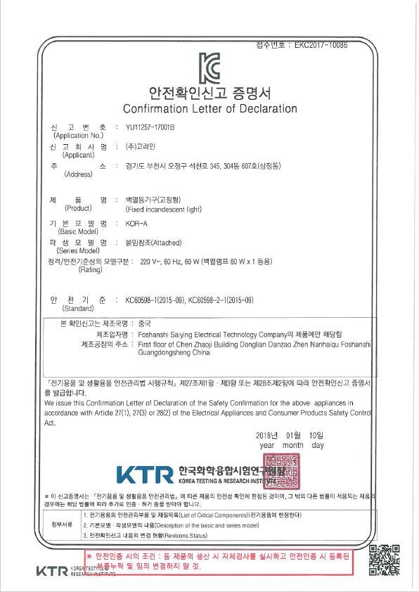 레일조명 동소켓 실버블랙 - 천지몰, 7,800원, 리빙조명, 레일조명