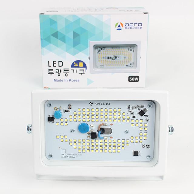 LED 투광기 투광등 국산 아크로 35W 전구색 - 천지몰, 39,780원, 리빙조명, 야외조명