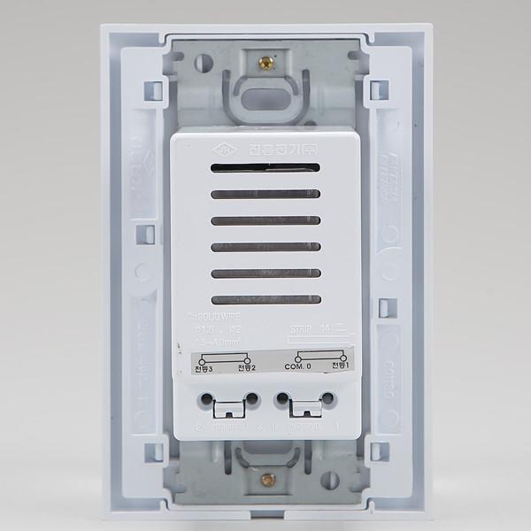 리모컨스위치 3구형 콘덴서포함 진흥전기 - 조명천지, 56,100원, 히터, 전기매트