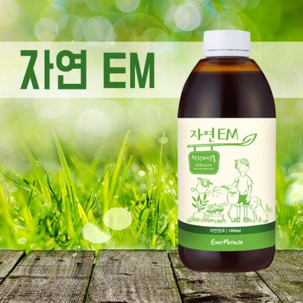 김포시 사회적경제마켓,에버미라클 자연 EM 활성액
