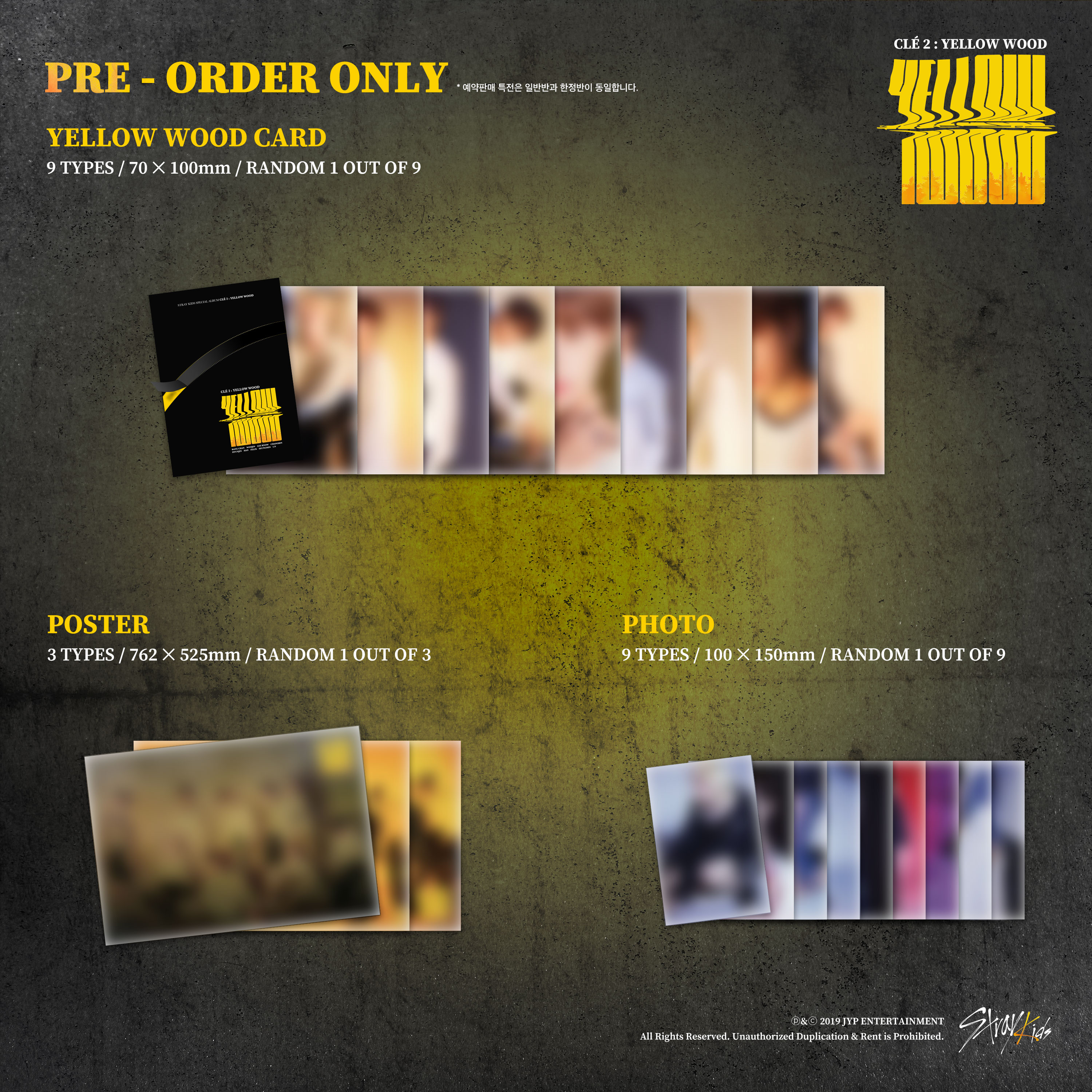 [Stray Kids] Special Album - Clé 2 : Yellow Wood (Normal Edition)