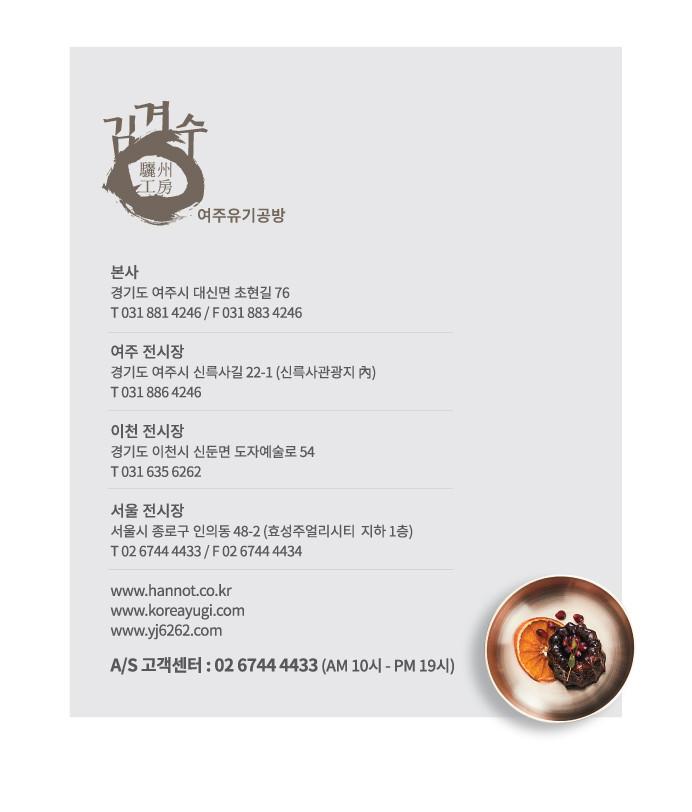 한놋 유기 옥냉면기 유기그릇 놋그릇 - 한놋, 120,000원, 파스타/면기/스프, 면기