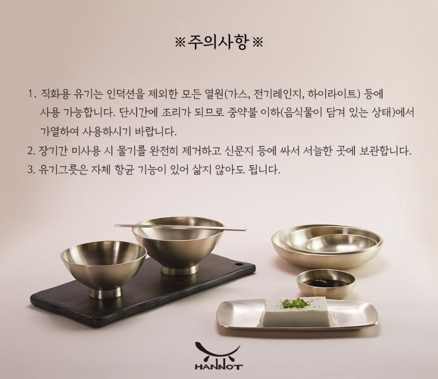 한놋 유기 큰면기 유기그릇 막국수냉면기 놋그릇. - 한놋, 120,000원, 파스타/면기/스프, 면기