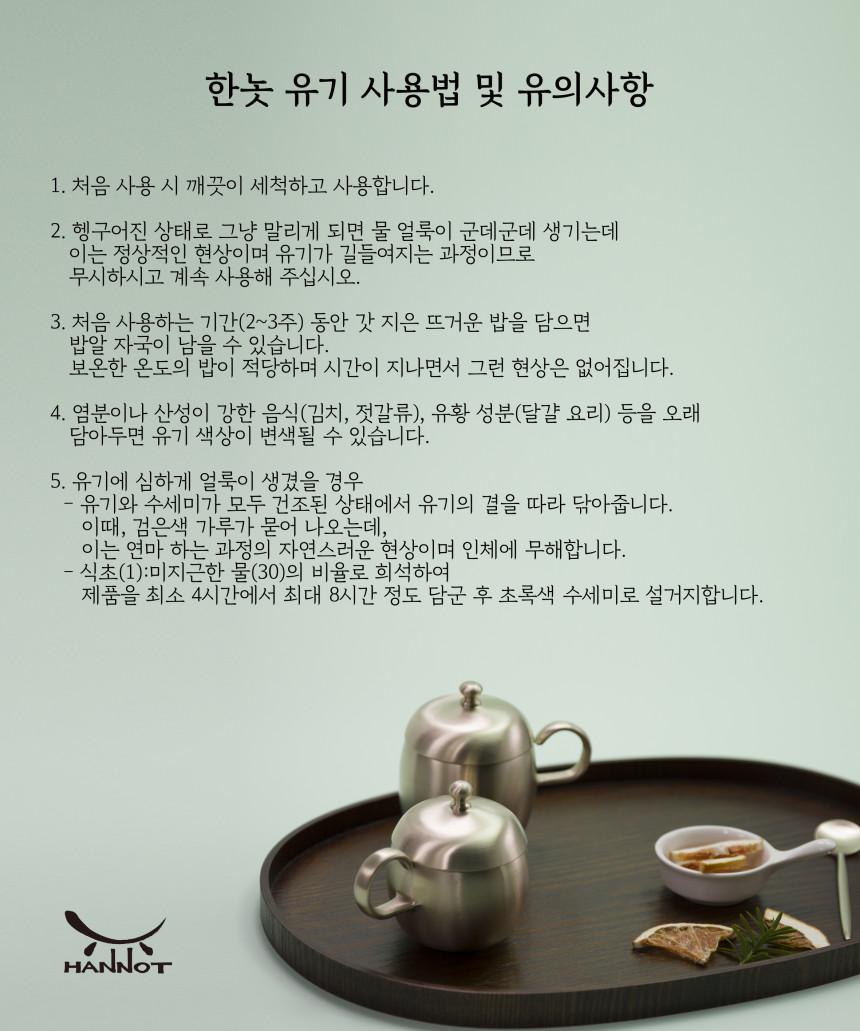 한놋 유기 평원접시 (3 size) 유기그릇 놋그릇. - 한놋, 78,000원, 접시/찬기, 접시