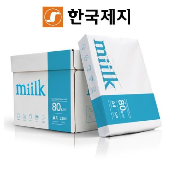 경기행복샵 경기도 중소기업우수제품홍보,장애인기업 한국제지 밀크 Miilk A4 복사용지 80g