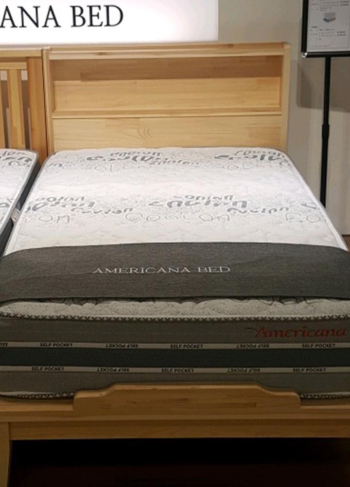 [아메리카나베드] 마렌 소나무 원목 침대 + 9존 셀프포켓 매트리스 (Q)