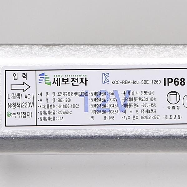 LED 안정기 SMPS 60w 안정기 세보 - 천지몰, 28,200원, 커피/티 소품, 인퓨져