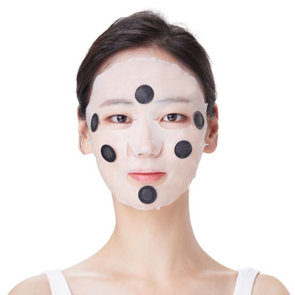 경기행복샵 경기도 중소기업우수제품홍보,혈자리 마스크팩 눈가 미간주름 팔자주름 패치 5팩 1박스