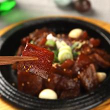 웰쉐프 매운양념 돼지껍데기 250g 국내산 콜라겐듬뿍 간편 야식