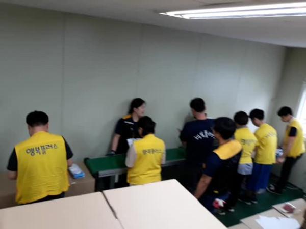 경기행복샵 경기도 중소기업우수제품홍보,KF94 바이러스 차단 방역 황사 미세먼지 마스크 50매 1BOX 대형 화이트
